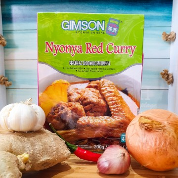 GIMSON Nyonya Red Curry (200g)
